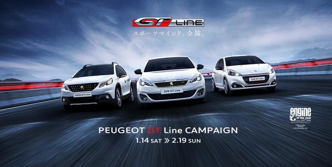 gt-line-campaign