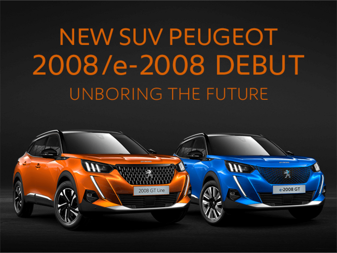 new suv peugeot 2008-sp