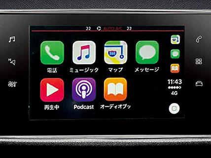 PEUGEOT 2008 SUV: connectivity & mirror screen