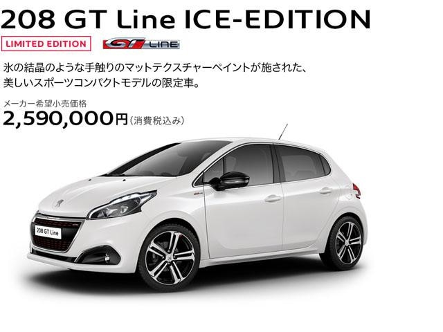 208 GT Line ICE-EDITION