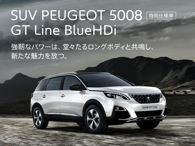 5008 GT Line BlueHDi_sp