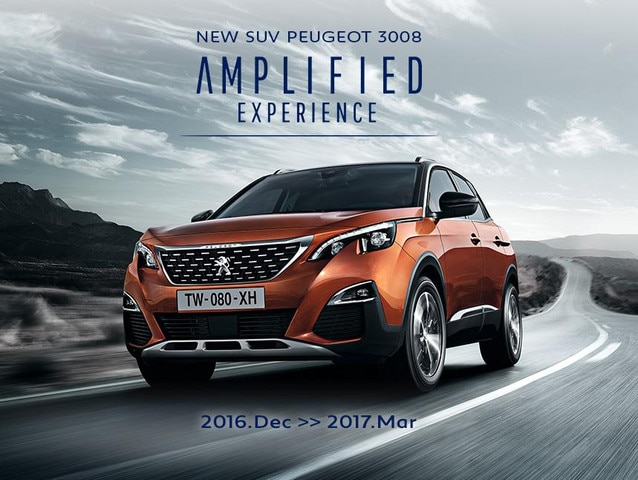 NEW SUV PEUGEOT 3008 AMPLIFILED EXPERIENCE