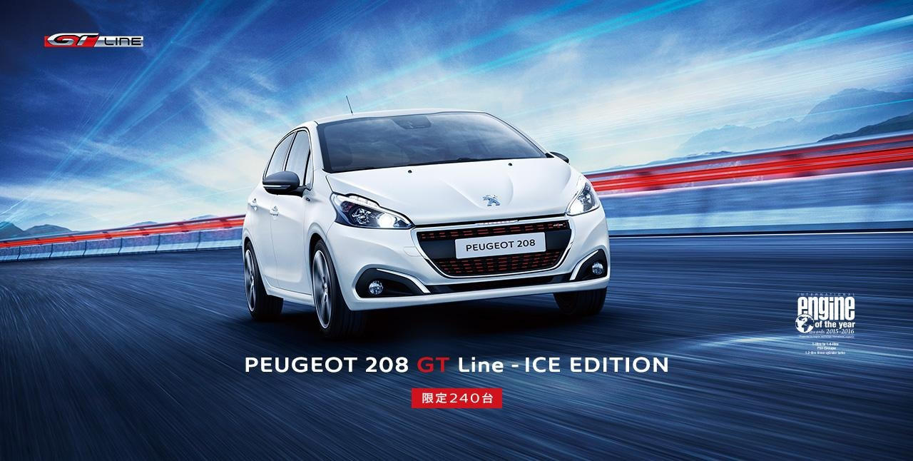 208-gt-line-ice-edition