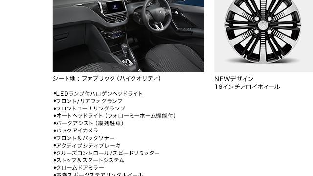 prices-versions-208fun_img01