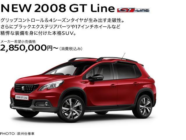 2008_gt-line_640x480