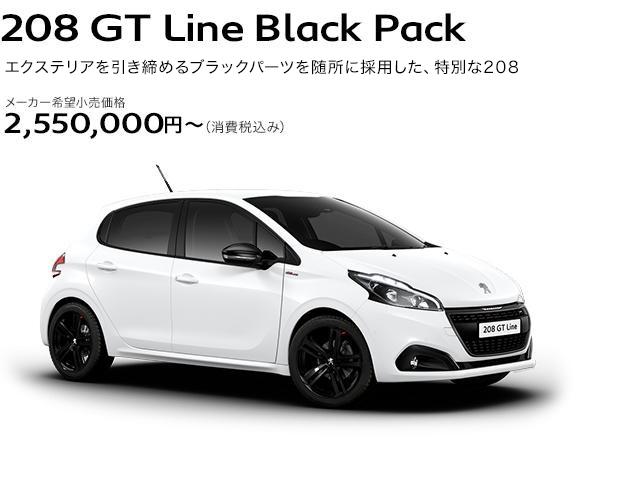 208 GT Line Black Pack