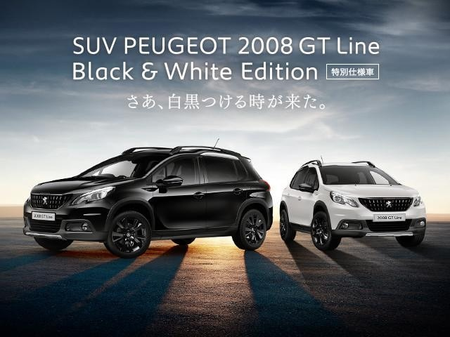 SUV PEUGEOT 2008 GT Line Black & White Edition