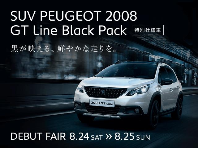 SUV PEUGEOT 2008 GT Line Black Pack DEBUT FAIR