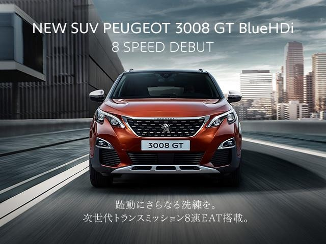 SUV 3008 GT BlueHDi 8SPEED DEBUT