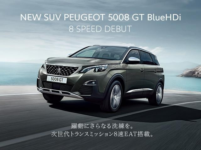 SUV 5008 GT BlueHDi 8SPEED DEBUT