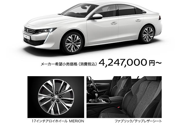 prices-versions-508allure